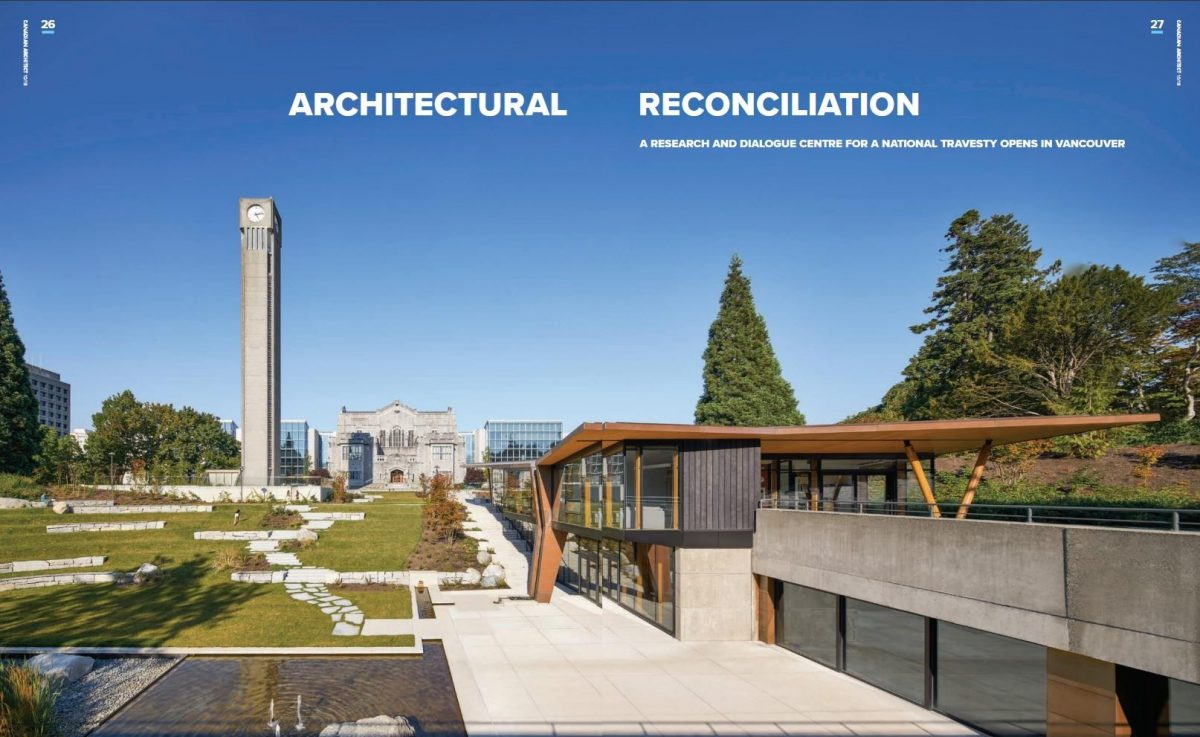 Indian Residential School History and Dialogue Centre featured on the cover of Canadian Architect